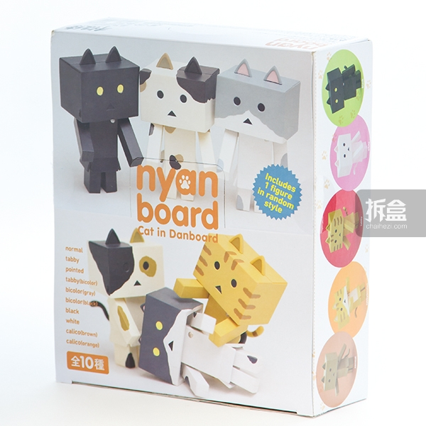 nyan-board-set1-rep