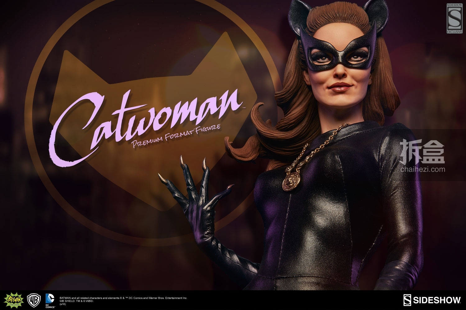 sideshow-catwoman-pf