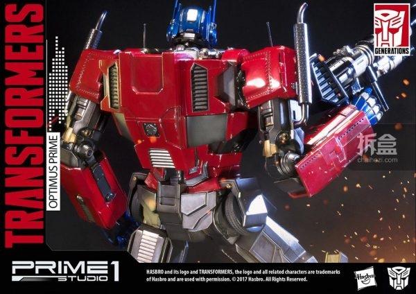 P1S-g1-optimus-12