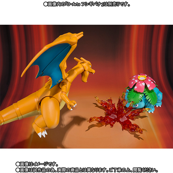 SHF-POKEMON (5)