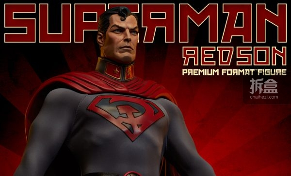 Superman Red Son Final Production Gallery (1)