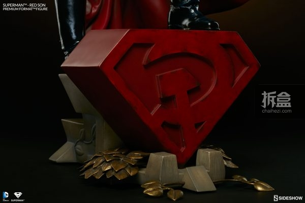 Superman Red Son Final Production Gallery (10)