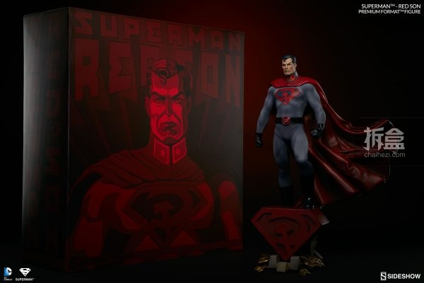 Superman Red Son Final Production Gallery (11)