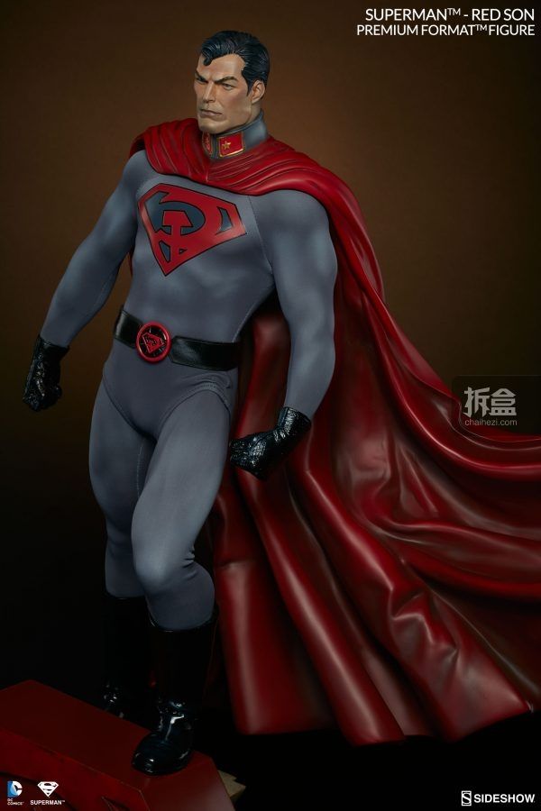 Superman Red Son Final Production Gallery (2)