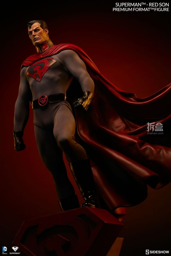 Superman Red Son Final Production Gallery (3)