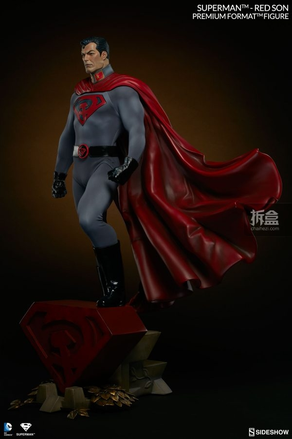 Superman Red Son Final Production Gallery (4)