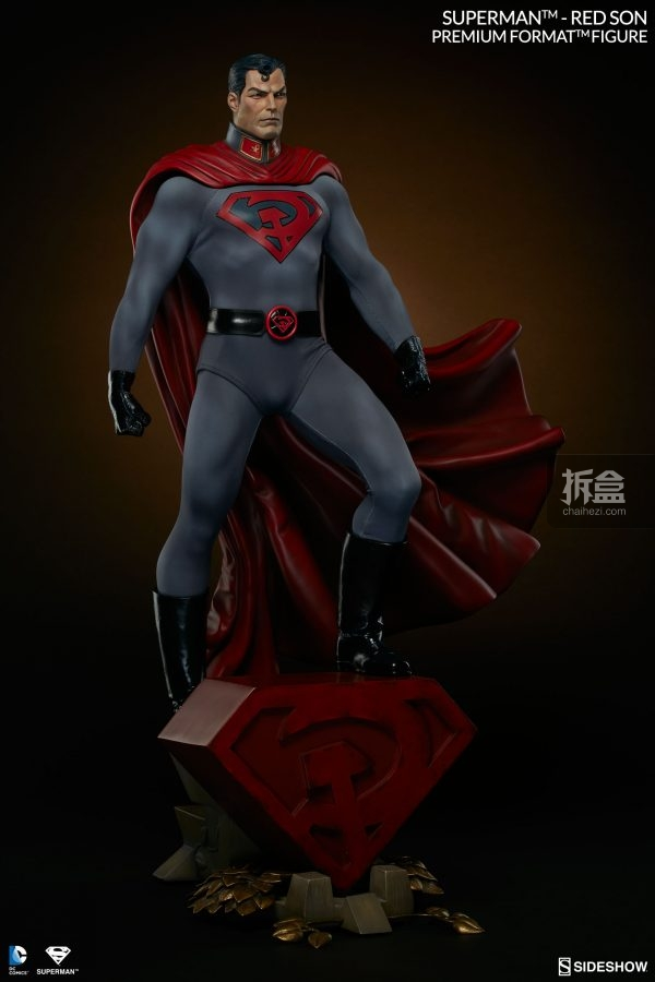 Superman Red Son Final Production Gallery (7)