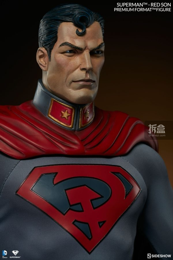 Superman Red Son Final Production Gallery (8)