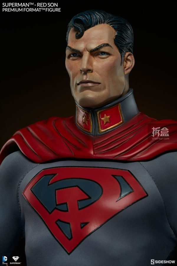 Superman Red Son Final Production Gallery (9)