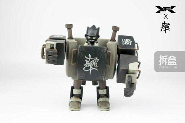 jpx-cubebot-black-1-2