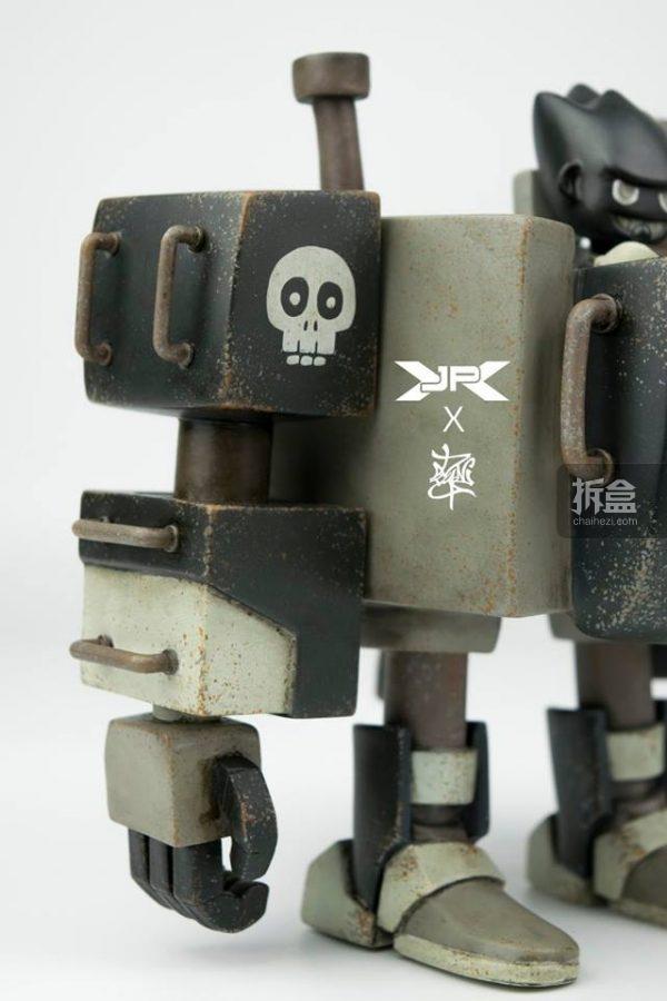 jpx-cubebot-black-10