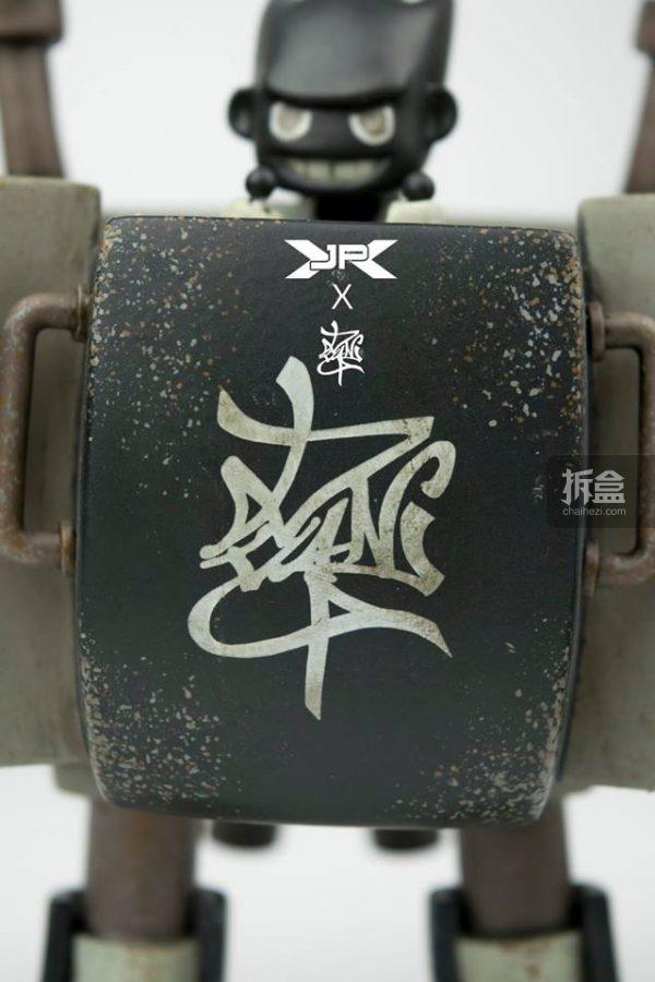 jpx-cubebot-black-7