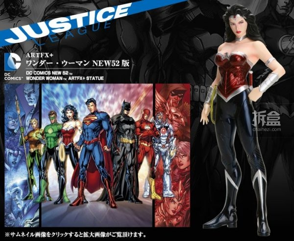 koto-justice-league-re (1)
