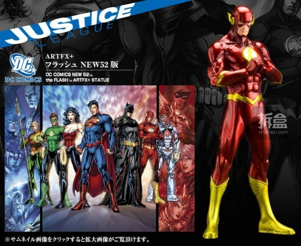 koto-justice-league-re (3)