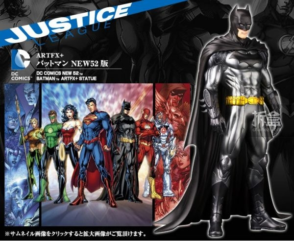 koto-justice-league-re (4)