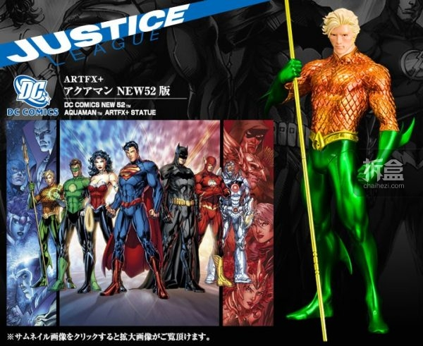 koto-justice-league-re (5)