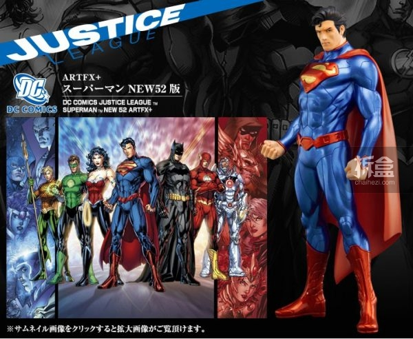 koto-justice-league-re (6)
