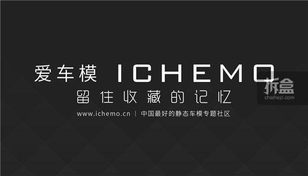 sime-2016-aichemo-0