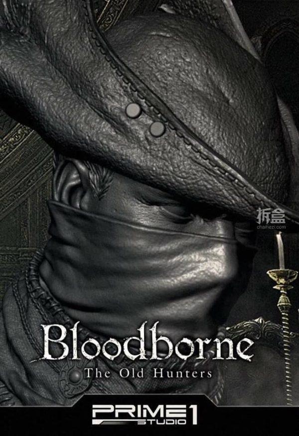 P1S-Bloodborne