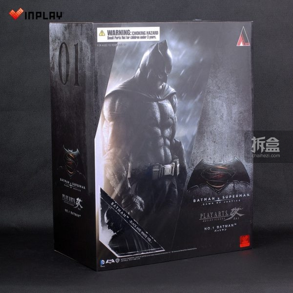 PAK-chinajoy-batman-2