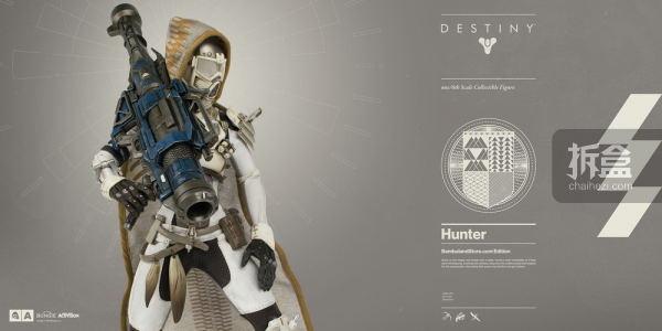 destiny-hunter-bamba-3