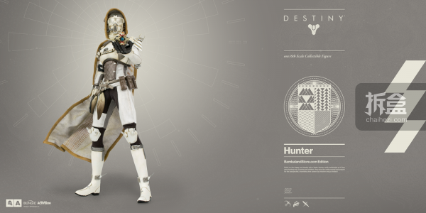 destiny-hunter-bamba-4
