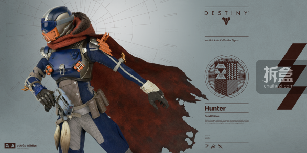 destiny-hunter-retailer-4
