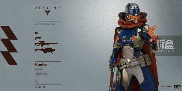 destiny-hunter-retailer-5