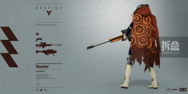 destiny-hunter-retailer-6