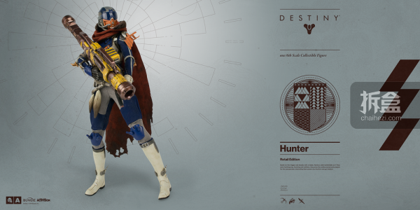 destiny-hunter-retailer-7