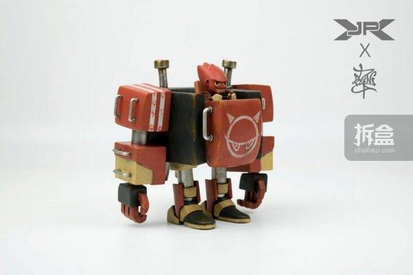 duang-cubebot-red-13
