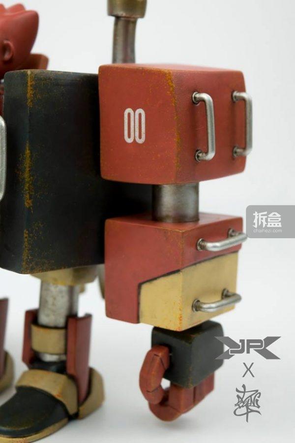 duang-cubebot-red-6