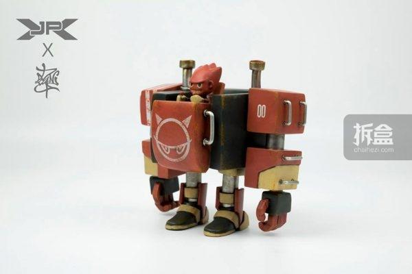 duang-cubebot-red-8