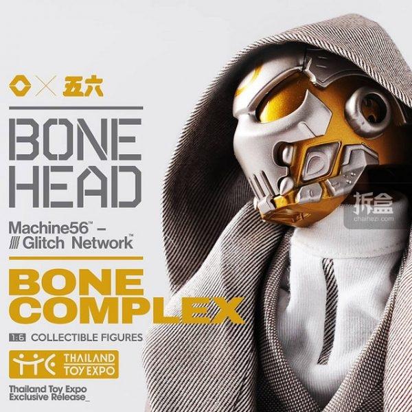 glitch-bonecomplex-pic (1)