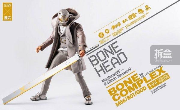 glitch-bonecomplex-pic (5)