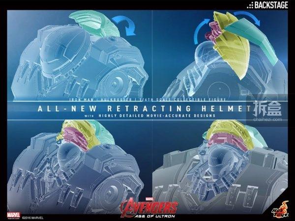 ht-hulkbaster-upgrade-4