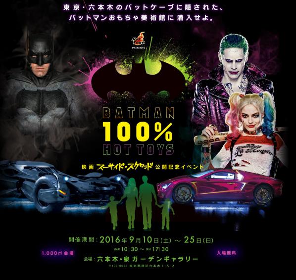 jp-batman100-teaser-1
