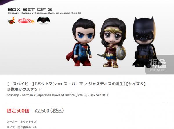 jp-batman100-teaser-10
