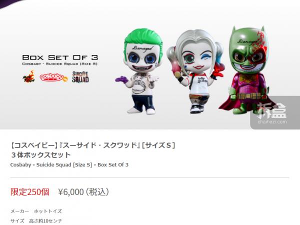 jp-batman100-teaser-11