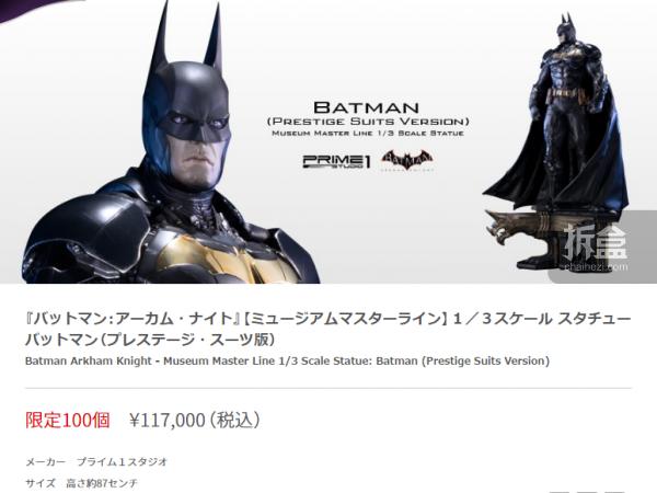 jp-batman100-teaser-12