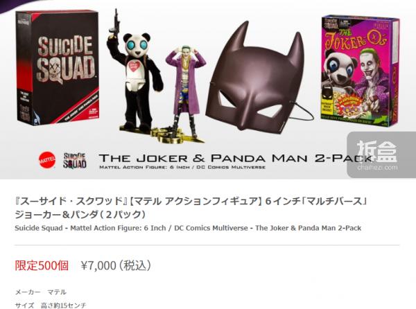 jp-batman100-teaser-13