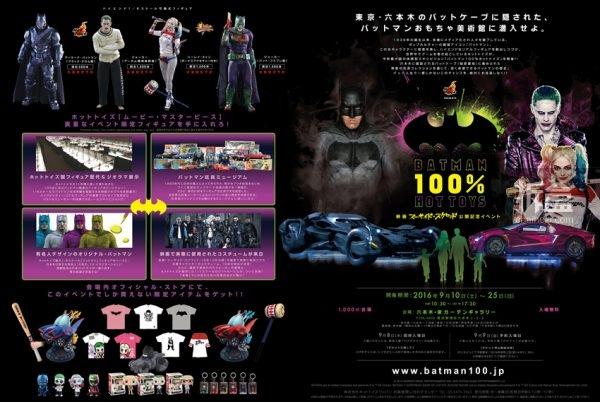 jp-batman100-teaser-2