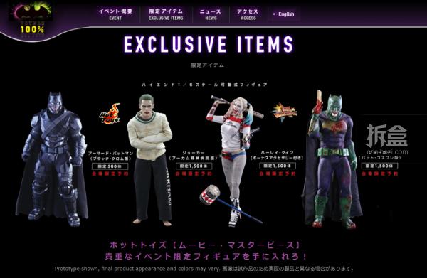 jp-batman100-teaser-3