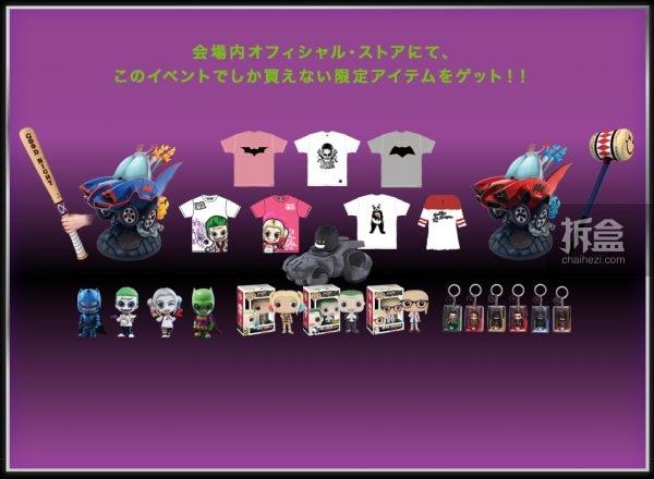 jp-batman100-teaser-4