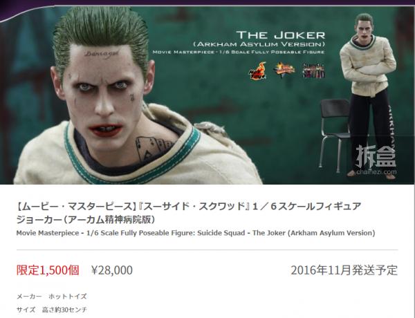 jp-batman100-teaser-5
