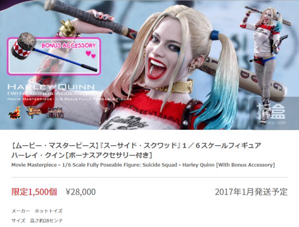 jp-batman100-teaser-6