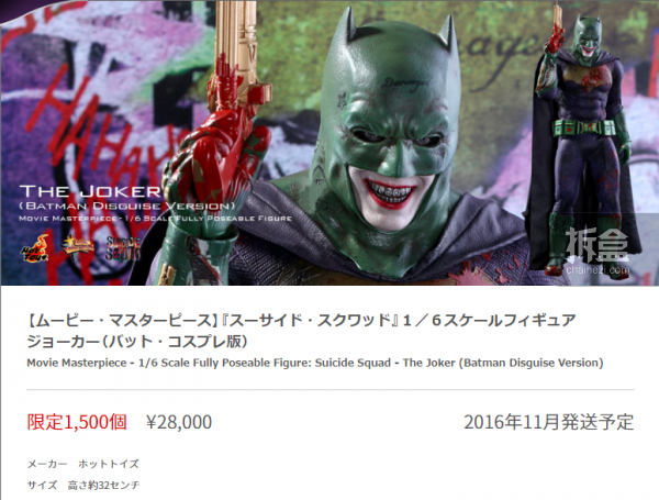 jp-batman100-teaser-7
