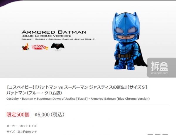 jp-batman100-teaser-9