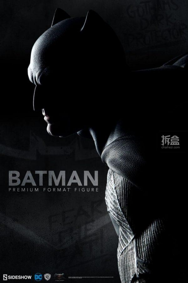 sideshow-bvs-batman-pf (4)