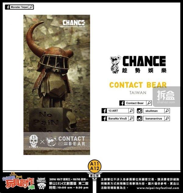 2016-ttf-ticket-9